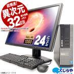 ショッピングOffice HP デスクトップパソコン 中古パソコン 大画面 COMPAQ Pro 6300 Core i3 4GBメモリ 22インチ Windows10 Office 付き