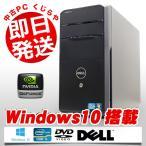 ショッピング中古 中古 デスクトップパソコン DELL Vostro 460 Core i5 8GBメモリ DVD-ROMドライブ Windows10 MicrosoftOffice2007