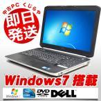 ショッピング中古 中古 ノートパソコン DELL Latitude E5520 Core i5 訳あり 4GBメモリ 15.6インチワイド DVD-ROMドライブ Windows7 MicrosoftOffice2003