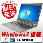 返品OK!安心保証♪ 東芝 ノートパソコン 本体 中古パソコン dynabook Satellite R631/E Core i5 訳あり 4GBメモリ 13.3インチ Windows7 MicrosoftOffice2003