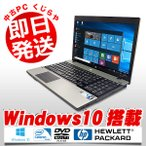 ショッピング中古 中古 ノートパソコン HP ProBook 4520S Celeron Dual-Core 4GBメモリ 15.6インチワイド DVDマルチドライブ Windows10 MicrosoftOffice2007