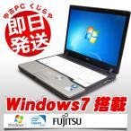 ショッピング中古 中古 ノートパソコン 富士通 LIFEBOOK P772/E Celeron Dual-Core 訳あり 4GBメモリ 12.1型ワイド Windows7 MicrosoftOffice2007