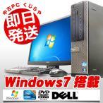 ショッピング中古 中古 デスクトップパソコン DELL Optiplex 990DT Core i5 4GBメモリ 23型ワイド DVDマルチドライブ Windows7 MicrosoftOffice付(2007)