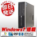 ショッピング中古 中古 デスクトップパソコン HP Compaq 8200Elite Core i3 4GBメモリ DVD-ROMドライブ Windows7 MicrosoftOffice2007