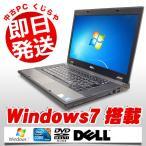 ショッピング中古 中古 ノートパソコン DELL Latitude E5510 Core i5 3GBメモリ 15.6型ワイド DVDマルチドライブ Windows7 MicrosoftOffice2003