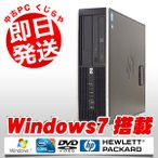 ショッピング中古 中古 デスクトップパソコン HP Compaq 8200Elite Core i3 4GBメモリ DVDマルチドライブ Windows7 Kingsoft Office付き
