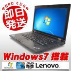 ショッピング中古 中古 ノートパソコン Lenovo ThinkPad L530 Corei5 4GBメモリ 15.6型ワイド DVDマルチドライブ Windows7 MicrosoftOffice付(2007)