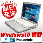 ショッピング中古 中古 ノートパソコン Panasonic Let'snote CF-N9JW Core i5 4GBメモリ Windows10 MicrosoftOffice2010