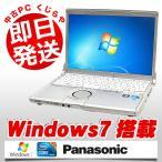 ショッピング中古 中古 ノートパソコン Panasonic Let'snote CF-N9K Corei5 4GBメモリ Windows7 Kingsoft Office付き