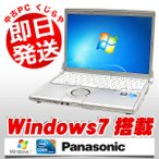 ショッピング中古 中古 ノートパソコン Panasonic Let'snote CF-N9K Corei5 4GBメモリ Windows7 MicrosoftOffice2010