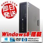 ショッピング中古 中古 デスクトップパソコン HP COMPAQ Pro 6300 Core i3 4GBメモリ DVD-ROMドライブ Windows8 EIOffice付