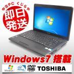 ショッピング中古 中古 ノートパソコン 東芝 dynabook B240/22A Pentium Dual Core 4GBメモリ 14型ワイド DVDマルチドライブ Windows7 Kingsoft Office付き