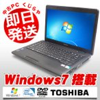 ショッピング中古 中古 ノートパソコン 東芝 dynabook B240/22A Pentium Dual Core 4GBメモリ 14型ワイド DVDマルチドライブ Windows7 MicrosoftOffice付(2007)