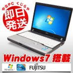 ショッピング中古 中古 ノートパソコン 富士通 LIFEBOOK E772/E Core i5 2GBメモリ 12.1型ワイド Windows7 MicrosoftOffice2010