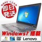 ショッピング中古 中古 ノートパソコン Lenovo ThinkPad L512 Corei5 4GBメモリ 15.6型ワイド DVDマルチドライブ Windows7 MicrosoftOffice2007