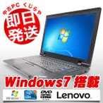 ショッピング中古 中古 ノートパソコン Lenovo ThinkPad L512 Corei5 4GBメモリ 15.6型ワイド DVDマルチドライブ Windows7 MicrosoftOffice2010