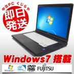 ショッピング中古 中古 ノートパソコン 富士通 LIFEBOOK A561/D Celeron 4GBメモリ 15.6型ワイド DVDマルチドライブ Windows7 MicrosoftOfficeXP