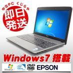 ショッピング中古 中古 ノートパソコン EPSON Endeavor NJ3500 Celeron 3GBメモリ DVDマルチドライブ Windows7 EIOffice