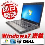 ショッピング中古 中古 ノートパソコン DELL Latitude E5510 Core i5 4GBメモリ 15.6型ワイド DVDマルチドライブ Windows7 MicrosoftOfficeXP