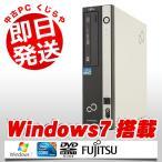 ショッピング中古 中古 デスクトップパソコン 富士通 ESPRIMO D751/D Core i5 4GBメモリ DVDマルチドライブ Windows 7 MicrosoftOffice付(2003)