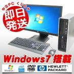 ショッピング中古 中古 デスクトップパソコン HP Compaq 8000Elite Pentium Dual Core 4GBメモリ 22型ワイド DVDマルチドライブ Windows7 MicrosoftOffice2007