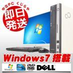 ショッピング中古 中古 デスクトップパソコン 富士通 ESPRIMO D750シリーズ Core i5 4GBメモリ 22型ワイド DVDマルチドライブ Windows7 EIOffice付