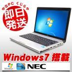 ショッピング中古 中古 ノートパソコン NEC VersaPro PC-VY10GC Core i7 2GBメモリ 12.1型ワイド Windows7 MicrosoftOfficeXP