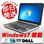 ショッピング中古 中古 ノートパソコン DELL Latitude E5520 Core i5 2GBメモリ 15.6型ワイド DVD-ROMドライブ Windows7 MicrosoftOffice2010