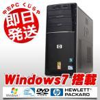 ショッピング中古 中古 デスクトップパソコン HP Pavilion p6320jp Celeron 4GBメモリ DVD-ROMドライブ Windows7 MicrosoftOffice2007