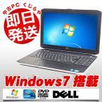 ショッピング中古 中古 ノートパソコン DELL Latitude E5530 Core i5 訳あり 4GBメモリ 15.6型ワイド DVDマルチドライブ Windows7 MicrosoftOffice2007