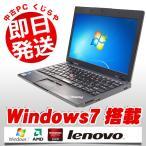 中古 ノートパソコン Lenovo ThinkPad X120e 3GB デュアルコア HD6310 320GB 無線LAN HDMI Webカメラ リカバリ内蔵 Windows7Pro Kingsoft Office付き