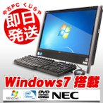 ショッピング中古 中古 デスクトップパソコン NEC VALUESTAR N PC-VN370AS6B Celeron Dual-Core 4GBメモリ 20型光沢ワイド DVDマルチドライブ Windows7 MicrosoftOffice付(2010)