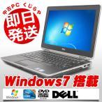 中古 ノートパソコン DELL Latitude E6330 8GB Corei5(Ivy Bridge) 無線LAN DVDマルチ 13.3型 USB3.0 MiniHDMI Windows7Pro 64bit KingsoftOffice付(2013)