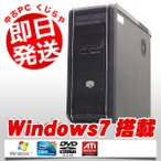 中古 デスクトップパソコン BTO Corei7 12GB HD4650 seasonicX-series電源 DVDマルチ USB3.0 Windows7pro 64bit Kingsoft Office付き