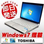 ショッピング中古 中古 ノートパソコン 東芝 dynabook SS RX2L Core2Duo 訳あり 4GBメモリ 12.1型ワイド Windows7 EIOffice