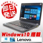 ショッピング中古 中古 ノートパソコン Lenovo ThinkPad Edge E130 Core i3 訳あり 4GBメモリ 11.6インチワイド Windows10 MicrosoftOffice2007