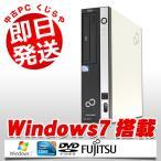 ショッピング中古 中古 デスクトップパソコン 富士通 ESPRIMO D551/D Core i3 4GBメモリ DVD-ROMドライブ Windows7 MicrosoftOffice付(2003)