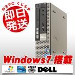 ショッピング中古 中古 デスクトップパソコン DELL OptiPlex 7010USFF Core i5 8GBメモリ DVDマルチドライブ Windows7 MicrosoftOffice2010
