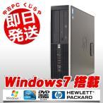 ショッピング中古 中古 デスクトップパソコン HP Compaq 8100Elite Core i3 訳あり 4GBメモリ DVDマルチドライブ Windows7 Kingsoft Office付き