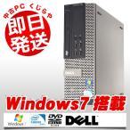 ショッピング中古 中古 デスクトップパソコン DELL OptiPlex 790SFF Celeron Dual-Core 2GBメモリ DVDマルチドライブ Windows7 MicrosoftOffice2007