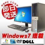ショッピング中古 中古 デスクトップパソコン 安い DELL Optiplex 960DT Core2Duo 3GBメモリ 22インチ DVD-ROM Windows 7 Kingsoft Office付(2013)