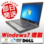 ショッピング中古 中古 ノートパソコン DELL Latitude E5510 Celeron 2GBメモリ 15.6型ワイド DVD-ROMドライブ Windows7 MicrosoftOffice2010
