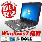 ショッピング中古 中古 ノートパソコン DELL Latitude E5430 Core i3 4GBメモリ 14型ワイド DVDマルチドライブ Windows7 MicrosoftOffice付(2007)
