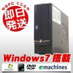 ショッピング中古 中古 デスクトップパソコン eMachines EL1352-H22C AthlonIIX2 2GBメモリ DVD-ROMドライブ Windows7 MicrosoftOffice付(XP)