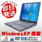 ショッピング中古 中古 ノートパソコン HP Compaq nx6320 Core Duo 訳あり 1GBメモリ DVD-ROMドライブ WindowsXP MicrosoftOfficeXP
