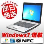 ショッピング中古 中古 ノートパソコン NEC VersaPro PC-VK13 Core i5 訳あり 2GBメモリ 12.1型ワイド DVDマルチドライブ Windows7 MicrosoftOffice2003