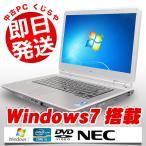 ショッピング中古 中古 ノートパソコン NEC VersaPro タイプVD VK25M/D-C Core i5 訳あり 4GBメモリ 15.6型ワイド DVD-ROMドライブ Windows7 Kingsoft Office付き