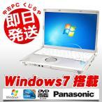 ショッピング中古 中古 ノートパソコン Panasonic Let'snote CF-S10CW Core i5 訳あり 4GBメモリ 12.1型ワイド DVDマルチドライブ Windows7 MicrosoftOfficeXP