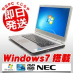 ショッピング中古 中古 ノートパソコン NEC VersaPro PC-VY25AA-9(VA-9) Core2Duo 2GBメモリ 15.4インチワイド DVDマルチドライブ Windows7 MicrosoftOffice2003