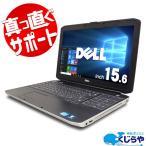 ショッピングOffice DELL ノートパソコン 中古パソコン 8GB テンキー Latitude E5530 Core i5 8GBメモリ 15.6インチ Windows10 WPS Office 付き